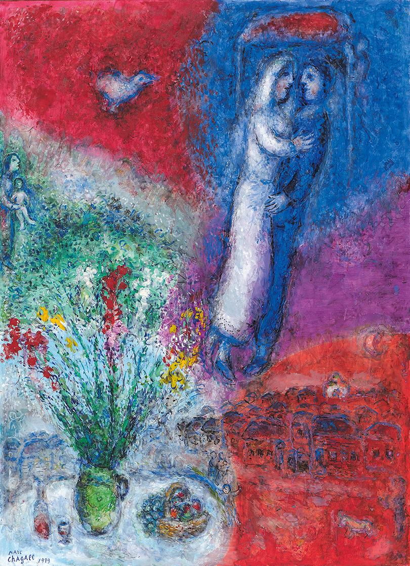 Брюссельская ярмарка искусства BRAFA 2016. Марк Шагал «Невеста и жених», 1979 г.