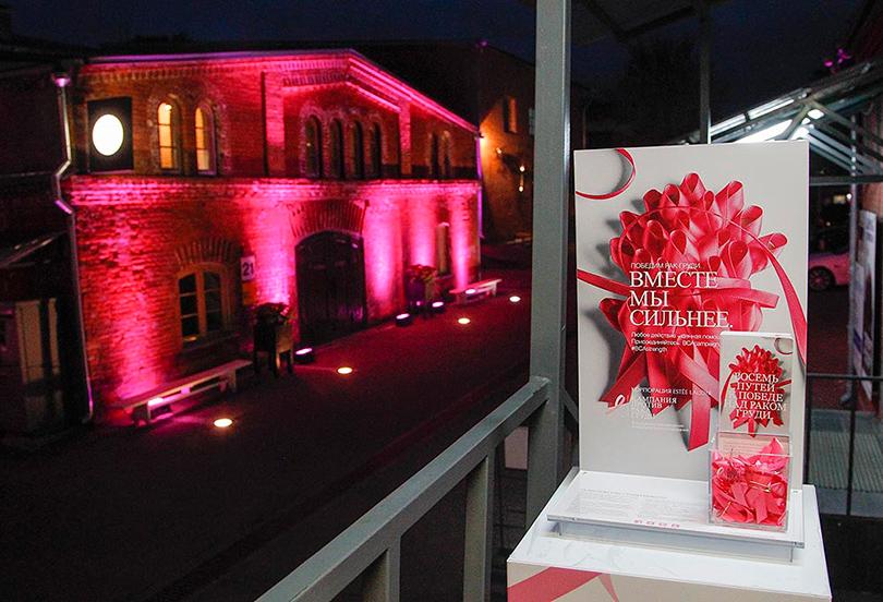 По сложившейся традиции октябрь объявлен Estée Lauder Всемирным месяцем борьбы против рака груди.