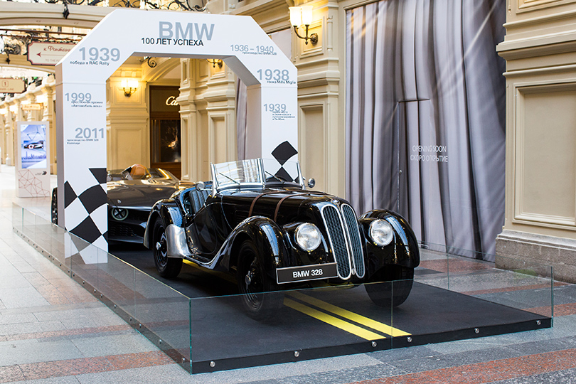 Юбилейная экспозиция BMW в ГУМе: BMW 328 1936 года