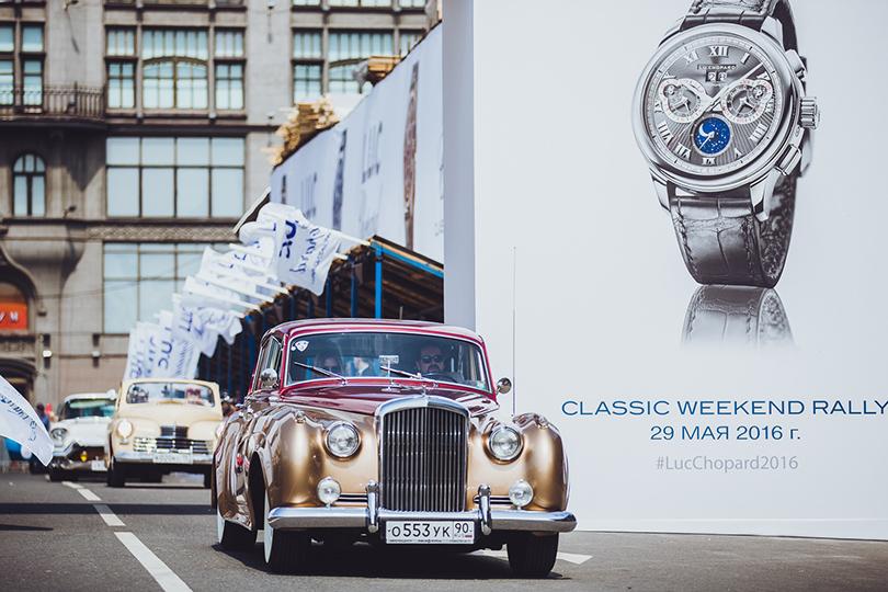 Светская хроника: ралли классических автомобилей L.U.C Chopard