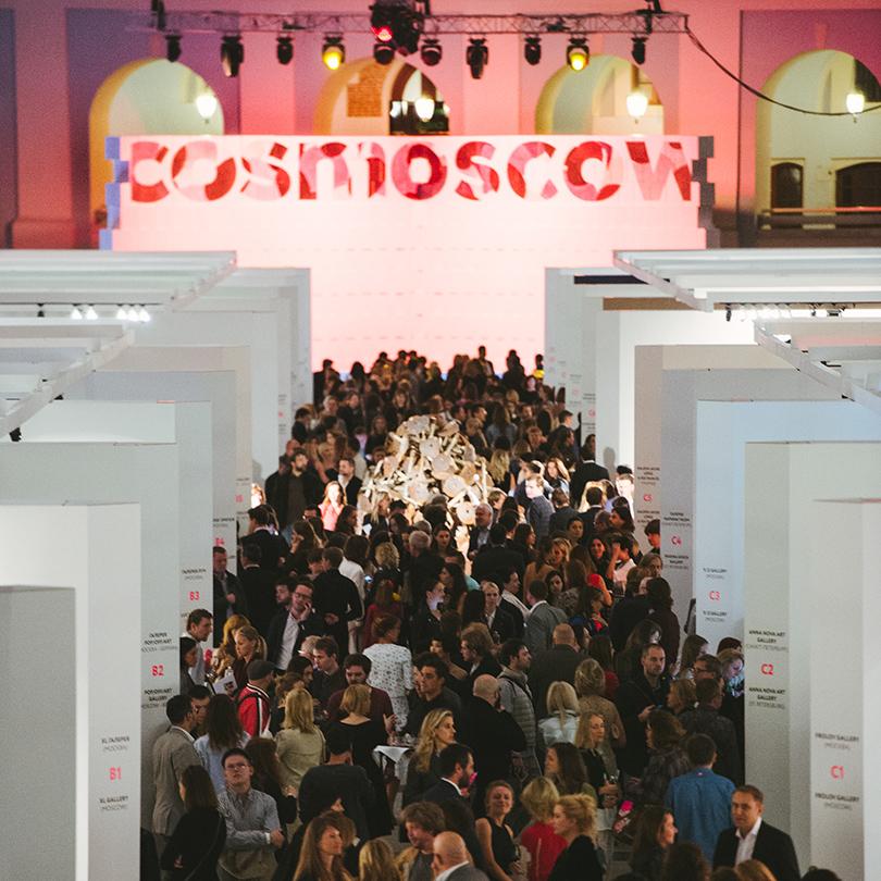 Светская хроника: открытие Cosmoscow. Современное искусство — это модно