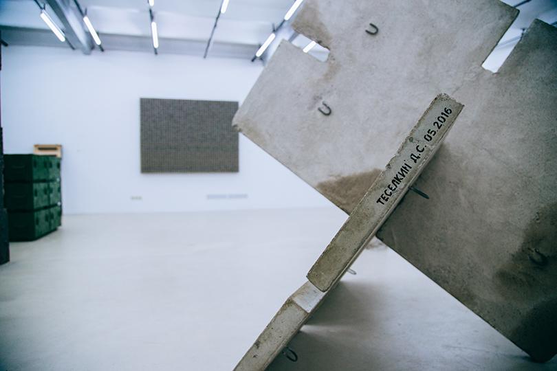Art & More: новый конструктор Дмитрия Теселкина