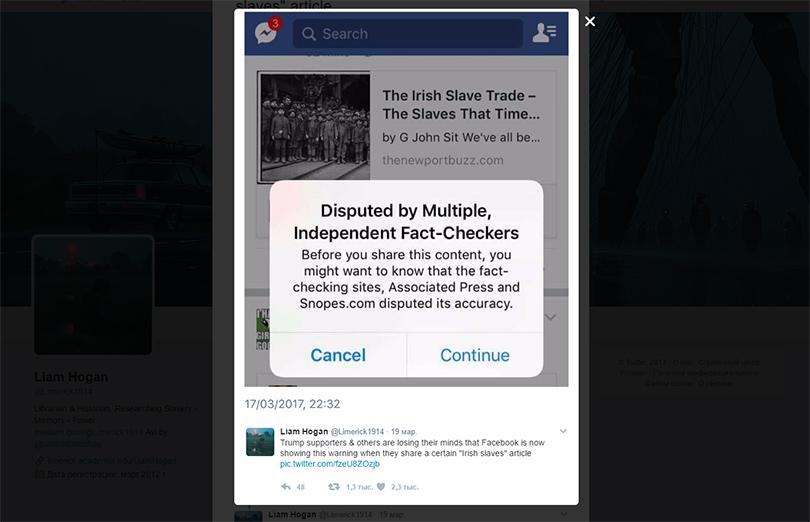 Как изачем Facebook борется сфейковыми новостями