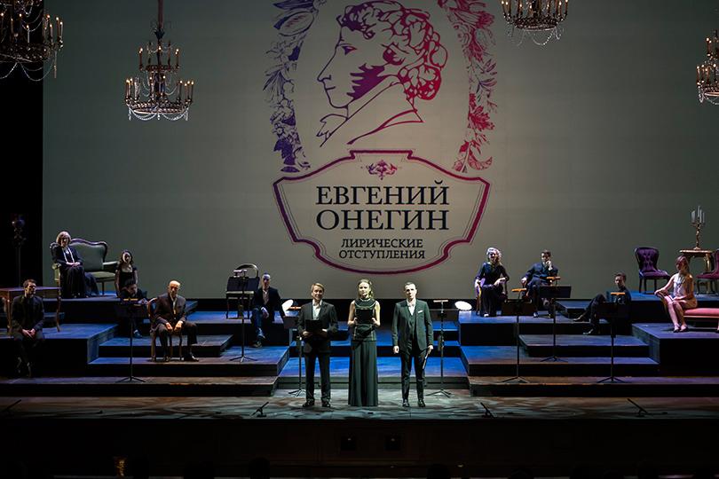 Евгений Миронов, Мария Миронова и Игорь Верник