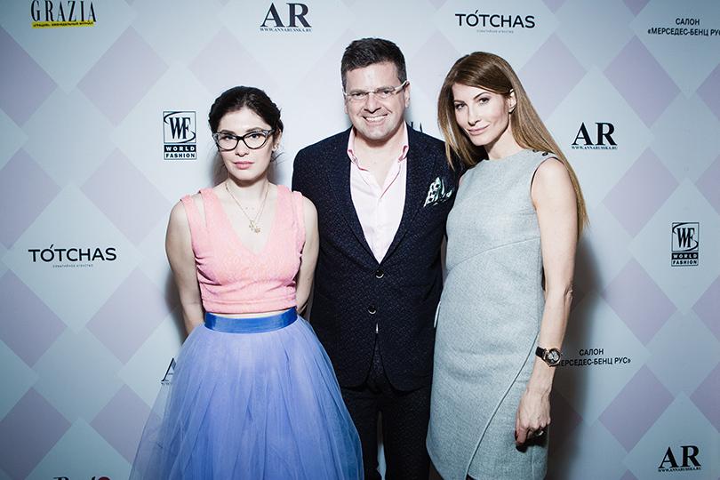 Виктория Бейлис, Константин Андрикопулос и Ольга Цыпкина