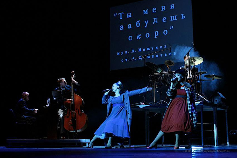 «Фарс-мажорный концерт» ичарльстон вНовой Третьяковке