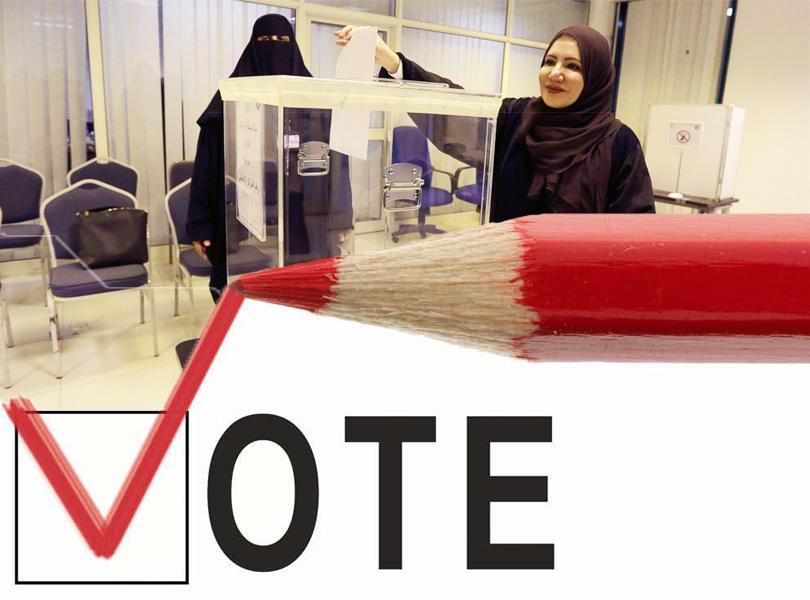 Впервые в истории Саудовской Аравии женщины были допущены к выборам