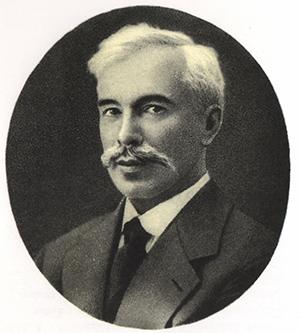 Сергей Иванович Щукин