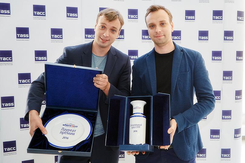 Где есть: вручение наград Wheretoeat 2017 Moscow 25октября