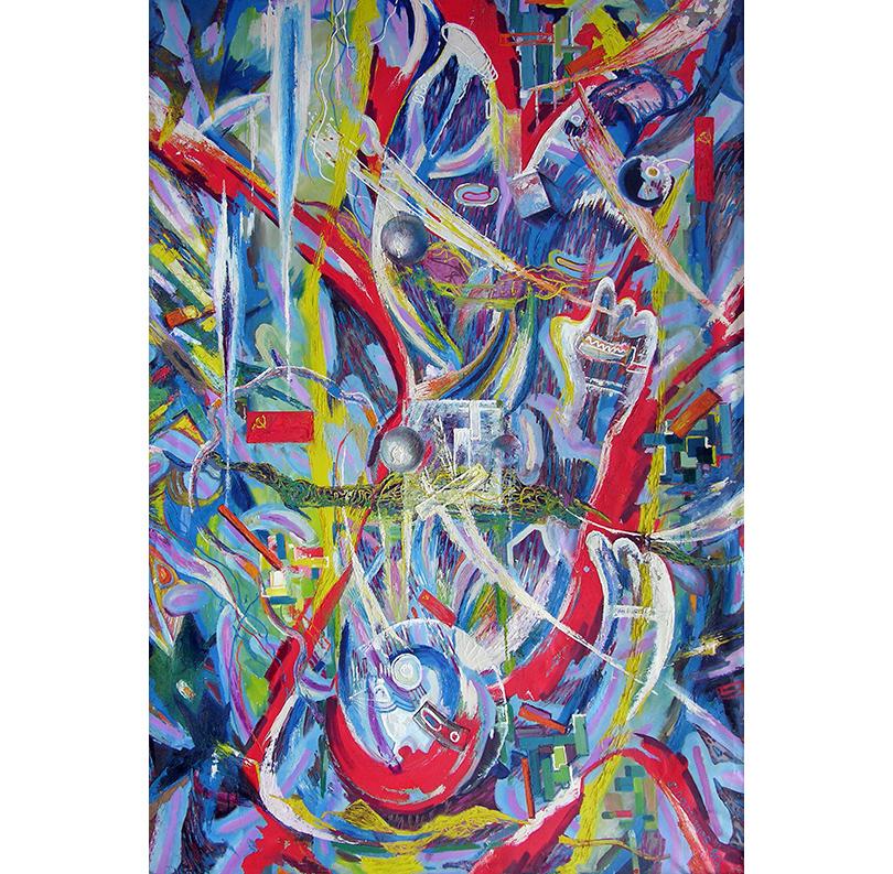 """«Студия """"Новая реальность"""" (1958-1991). Трансформация сознания». Геннадий Ларишев. «Космонавт», 1980 г."""