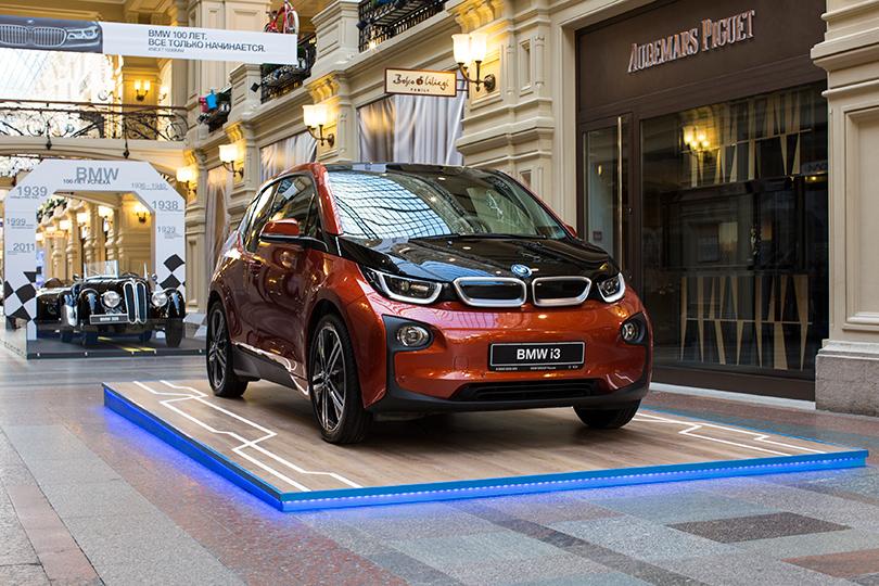 Юбилейная экспозиция BMW в ГУМе: BMW i3
