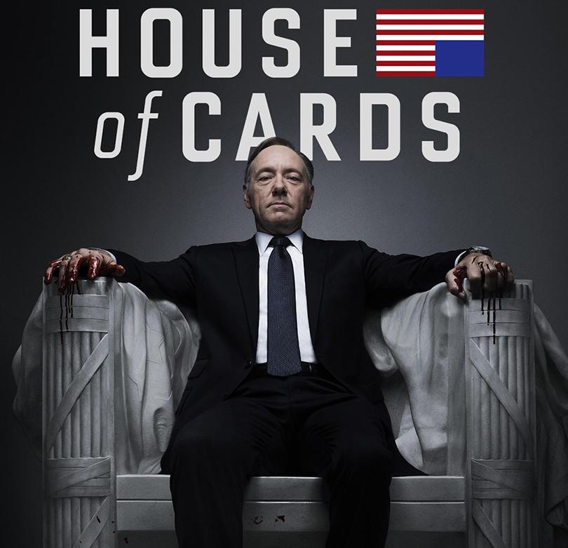 Политический сериал «Карточный домик» (House of cards)