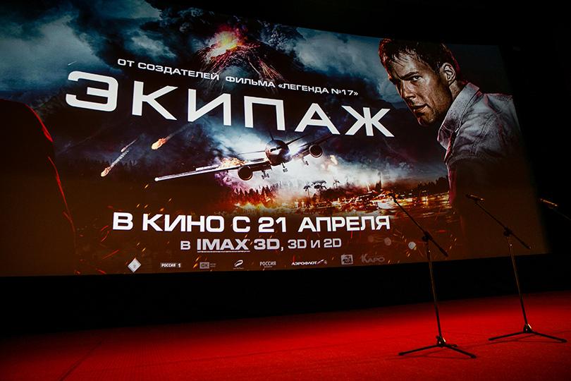 КиноТеатр: Данила Козловский и Никита Михалков представили «Экипаж»