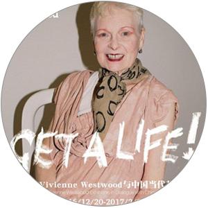 Get a Life. Vivienne Westwood. Арт-молл K11, Шанхай