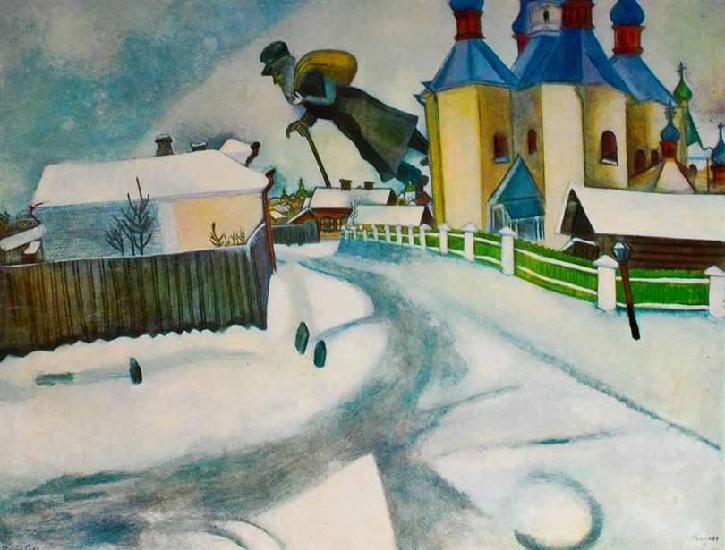 Art & More: шесть фактов о Марке Шагале, или Новые панно художника в Третьяковке. Факт 2— вражда сМалевичем иизгнание изВитебска