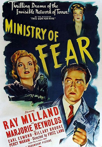 «Министерство страха»