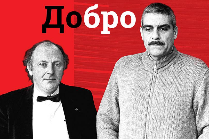 Spoken-опера «ДоБро»  Электротеатр «Станиславский»  6мая в20:00