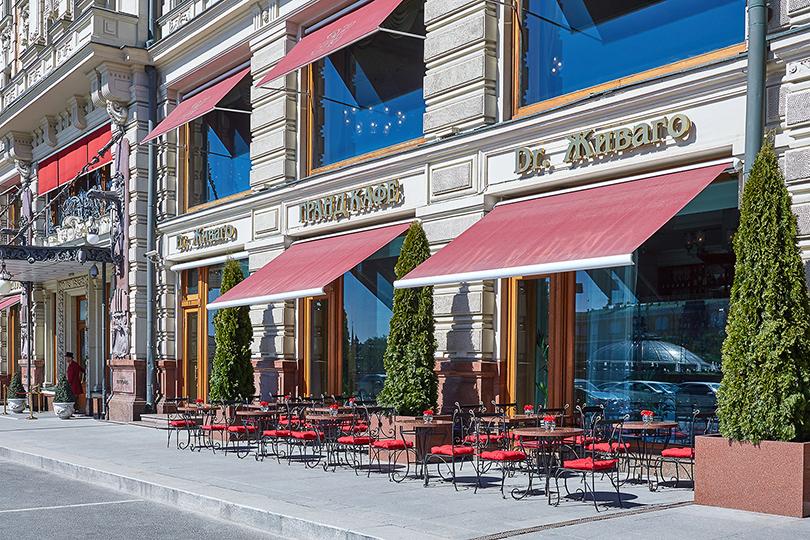 Выходные вгороде: летние веранды московских ресторанов. Гранд-кафе «Dr. Живаго»