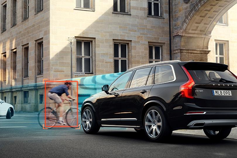 Ноесли выавтомобилист— приходите настенд Volvo около места старта напроспекте Сахарова, где шведская компания продемонстрирует возможности своей инновационной системы активной безопасности City Safety