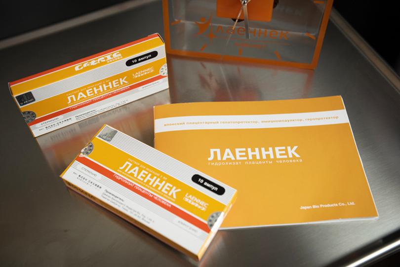 Beauty Shopping: в Москве открылась аптека профессиональной косметикиRhana