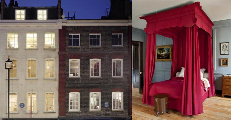 Лондонская квартира гитариста-виртуоза, певца и композитора Джими Хендрикса на Брук-стрит