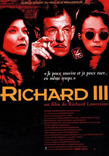 «Ричард III»
