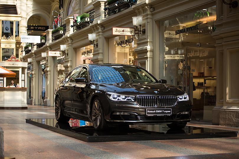 Юбилейная экспозиция BMW в ГУМе: BMW 7 серии