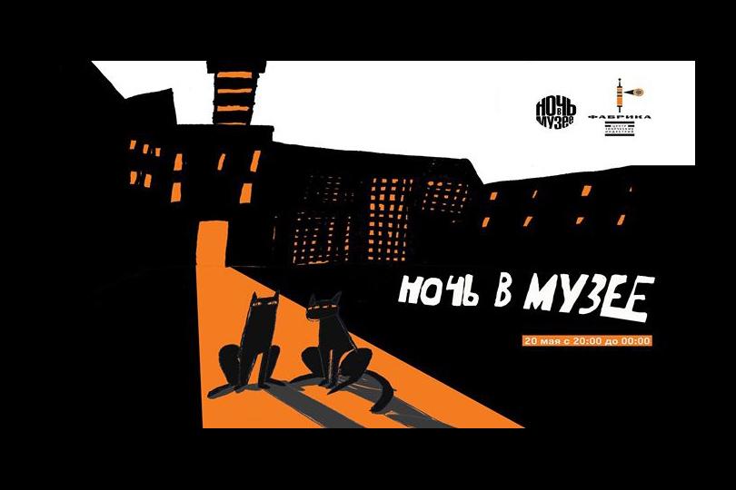 Граффити-комиксы вЦТИ «Фабрика»