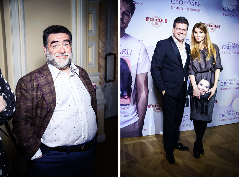 Михаил Куснирович, Константин Андрикопулос с женой