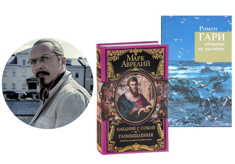Книги: что читать на летних каникулах?