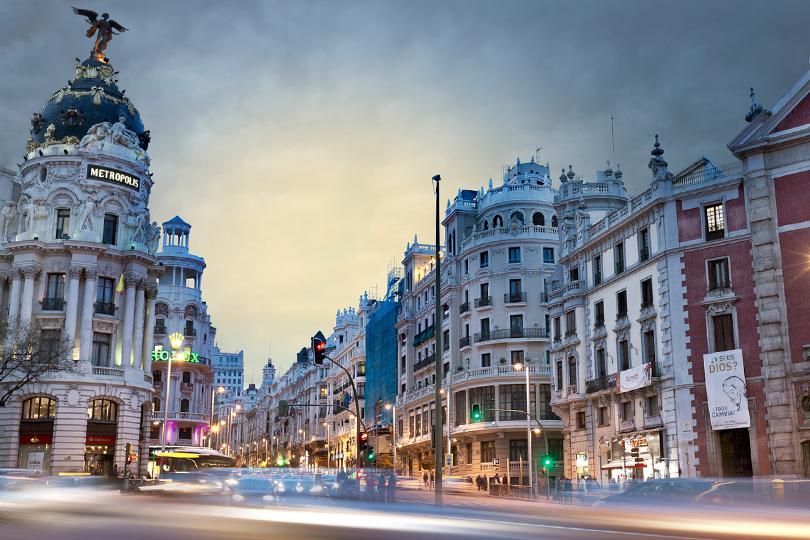 Покупаем билеты авиакомпании S7со скидкой30%. Мадрид