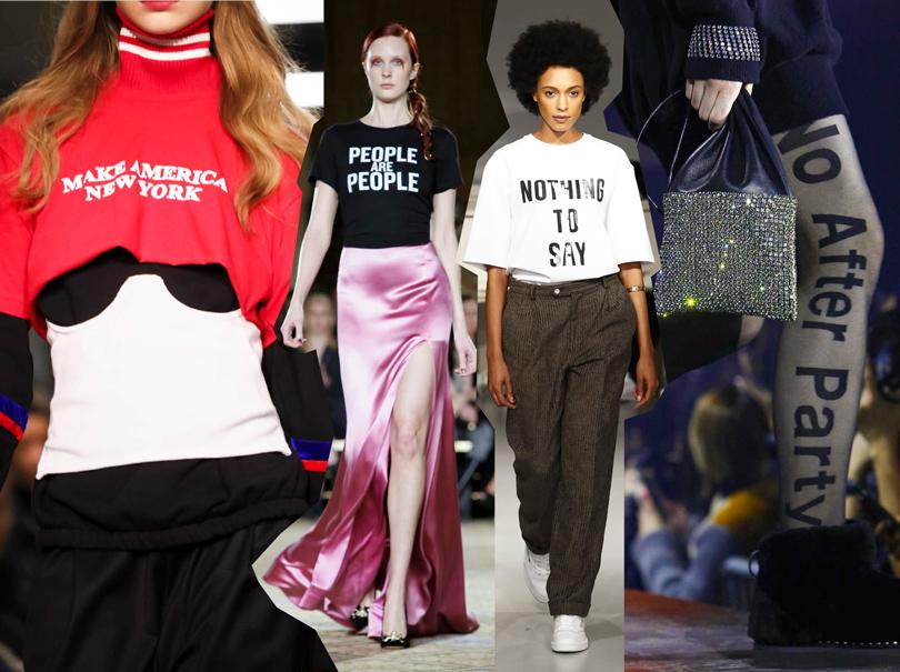 Style Notes: чем запомнится Нью-Йорк? Подводим итоги Недели моды. Public School, Christian Siriano, Pyer Moss, Alexander Wang