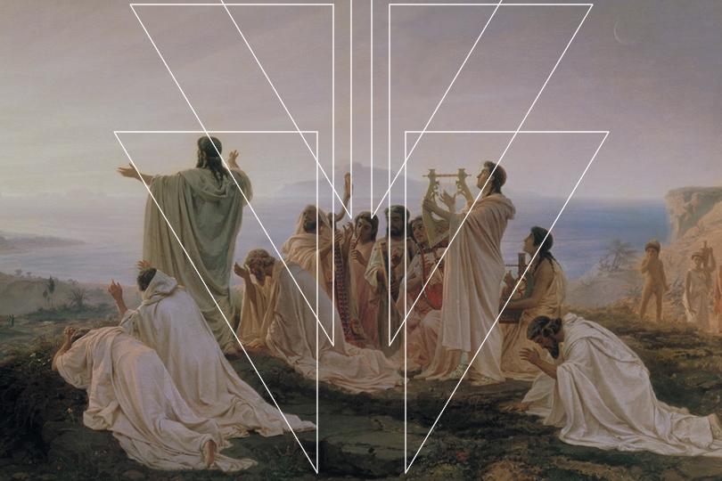 Лекция «Пифагор и тайные учения Древней Греции» Клуб ProLector 13 апреля в 19:00