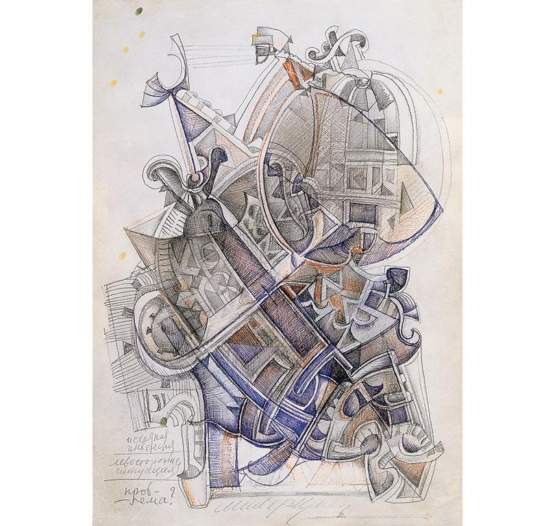 «Вертограды Михаила Шварцмана». Михаил Шварцман. Из цикла «Иературы истины», 1978 г.