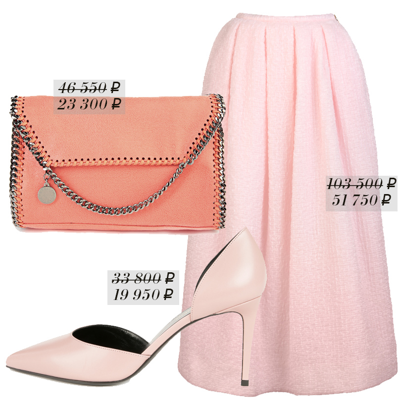 Сумка Stella McCartney, открытые туфли Saint Laurent, юбка изсветло-розовой парчи Rochas