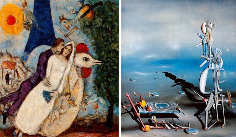 Марк Шагал. Жених иневеста сЭйфелевой башней. ИвТанги. Перевоплощение