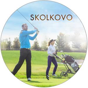 Межклубный турнир Skolkovo Golf Club vsAgalarov Country Club