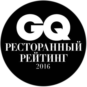 Вечеринка GQ