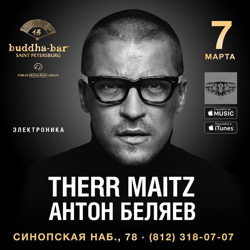Антон Беляев иего группа Therr Maitz выступят 7марта влаунж-ресторане Buddha-Bar Saint Petersburg