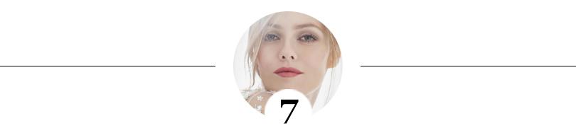 7. Внесите изменения впалитру декоративной косметики