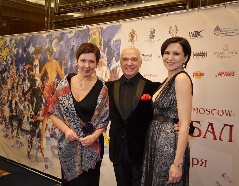 Сандра Димитрович (Brand Communications), ведущий бала Станислав Попов («Российский танцевальный союз») и Наталья Смирнова (Elle)