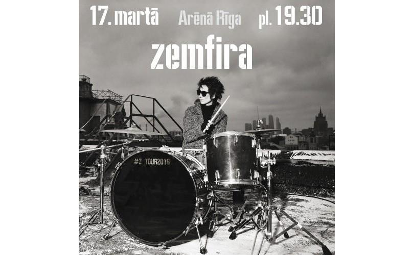 Концерт Земфиры 17 марта в Риге