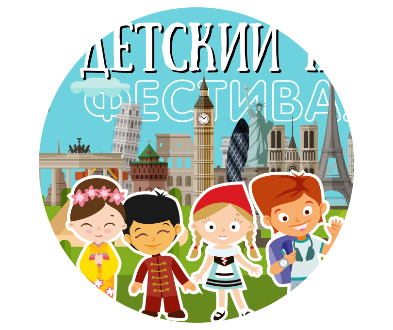 Лето в Москве: 10 городских фестивалей, которые нельзя пропустить. Детский языковой фестиваль
