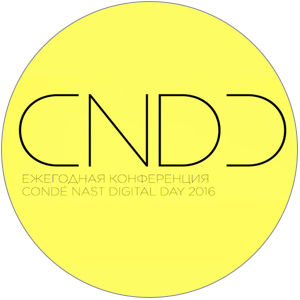 Condé Nast Digital Day