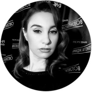 Елена Баль, топ-стилист имидж-лаборатории «Персона» (Москва, ул. Маршала Бирюзова, 31)