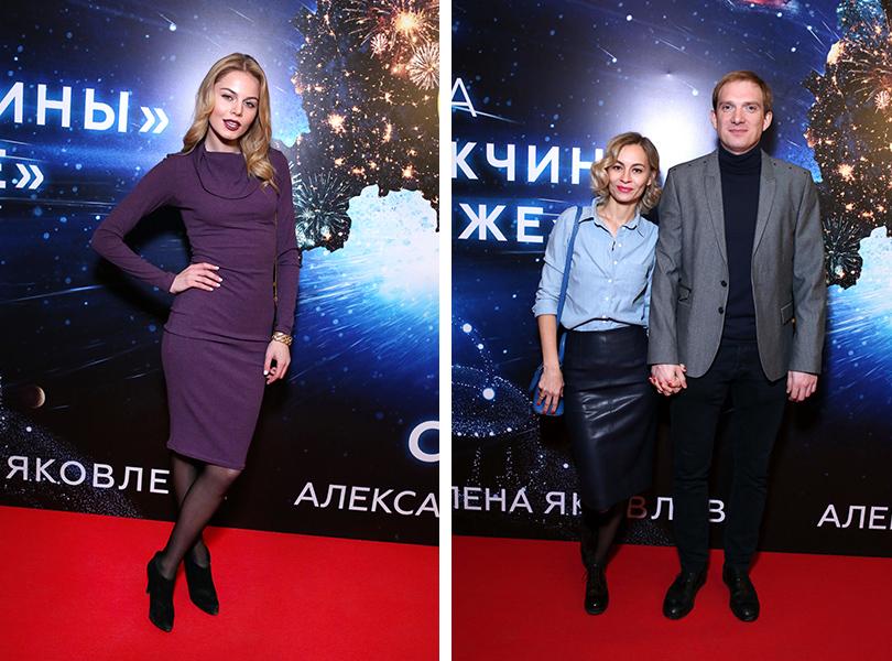Екатерина Кузнецова, Андрей Бурковский с женой Ольгой