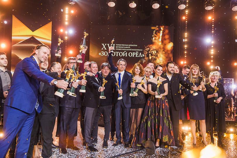 Вручение премии «Золотой орел»— 2018