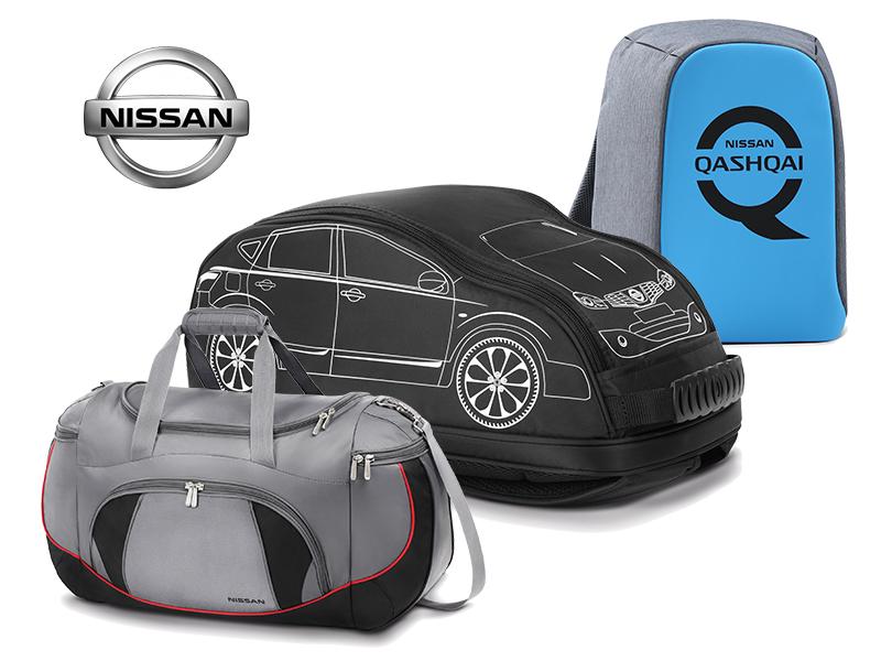 Самые красивые чемоданы и другой багаж из lifestyle-коллекции: Nissan