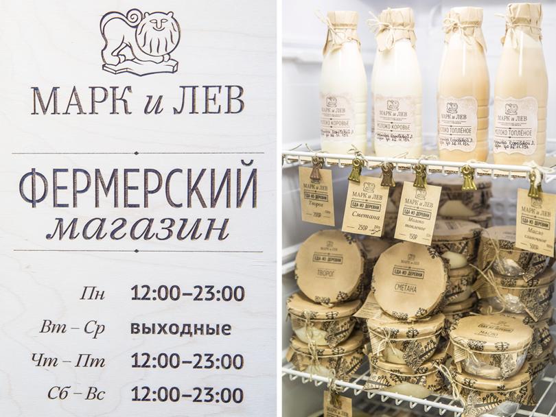 По-настоящему русская кухня в ресторане «Марк и Лев»