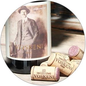 Винный вечер Voskeni Wines в Gayane's